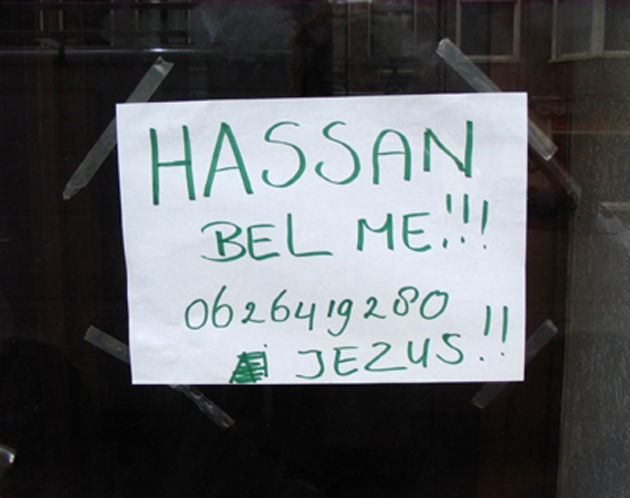 Hassan bel me, publieksprijs Fotofestival Schiedam 2014