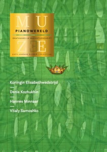 omslag pianowereld 2016 2